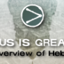 Jesus as the Greater Son and Prophet